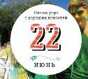 22 июня: паб для сусликов и превращение российских музыкантов в еду