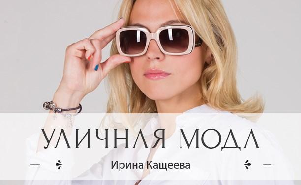 Ирина Кащеева