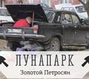Волга - дом родной!