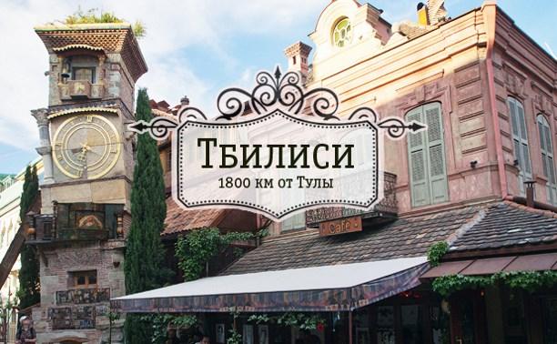Театр марионеток Габриадзе. Тбилиси