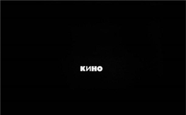 Спутник кинозрителя №4.