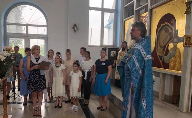 Праздник иконы Казанской Божией Матери в Свято-Казанском храме города Тулы