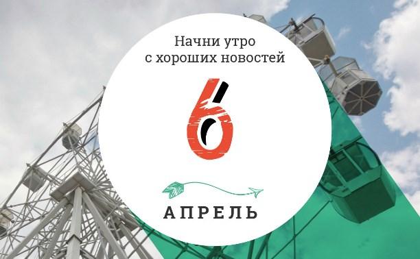 6 апреля: Щенок-чебурашка и домашний танк