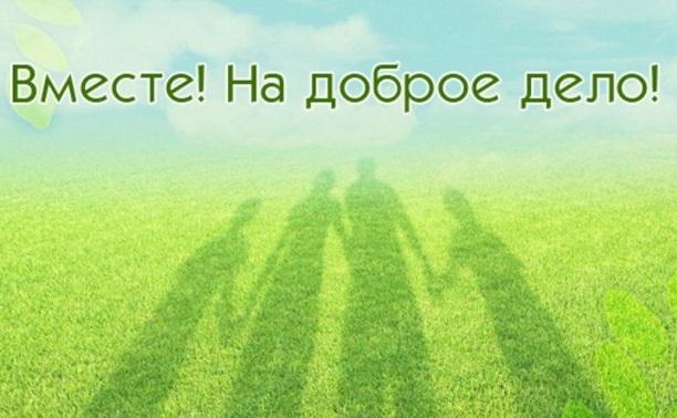 24 апреля субботник и 23 высадка деревьев в Рогожинском парке!