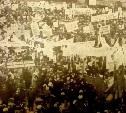 5 октября: 20 000 туляков вышли на митинг против политики Рейгана