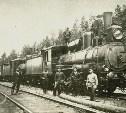 16 марта: нападение под Тулой на поезд Москва – Курск