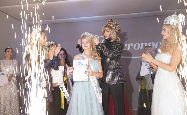 В Туле вручили «Императорскую корону России»