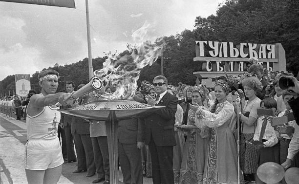 16 июля: Тула встретила огонь Олимпиады-80
