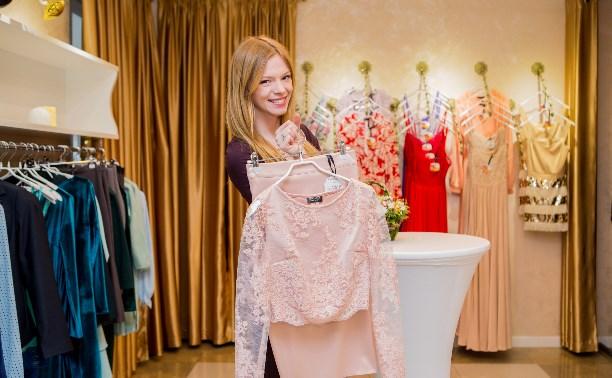 Открытия месяца: салон одежды «Сливки»