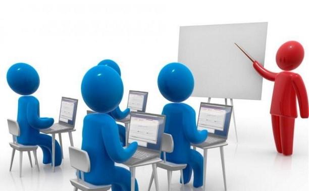 Учебные центры в Туле