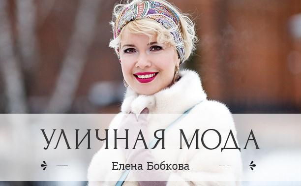 Елена Бобкова