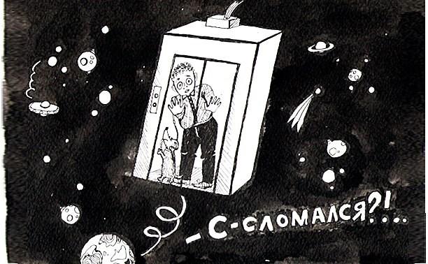 21-26 февраля: Канониры Павлова и тайны еды