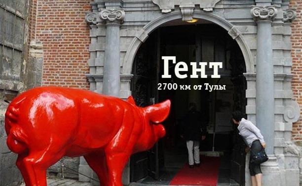 Гент. Бельгия