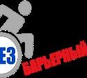 """Ассоциация """"БезБарьерный Альянс"""" в честь дня инвалидов запустила проект """"Комфортное Жилье"""""""