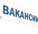 ООО «ИЦ КОНСУЛЬТАНТ» набирает сотрудников