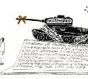 30 апреля - 8 мая: Подготовка ко Дню Победы!