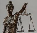 Как наплевать на права граждан и не нарушить закон