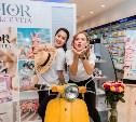 Праздник Dior в Туле