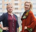 Кто стал победительницей проекта: Ирина или Наташа?