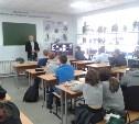Встреча студентов первых курсов с Председателем совета Тульского областного отделения ООО «ВДПО»