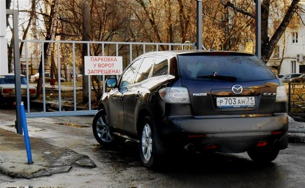 Я тоже паркуюсь как... р703ан71