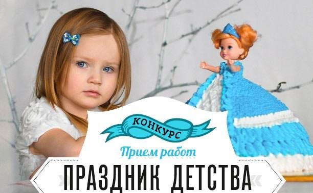 Праздник детства: Прием фотографий!
