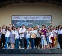 Про «Школодром-2019»