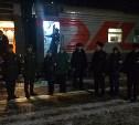 Совместное мероприятие на Московском вокзале