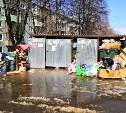 Жители Пролетарского округа задыхаются от мусора!