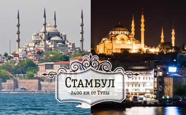 Стамбул. Днём и ночью :)