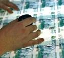 76 символов из 49 городов России претендуют быть увековеченными на новых банкнотах