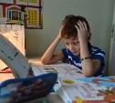 Делаем уроки без стресса