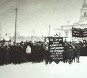 22 марта: Тулу переименовывают в Ленинск