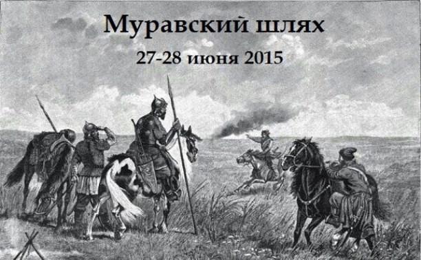 27-28 июня квадропробег Муравский шлях