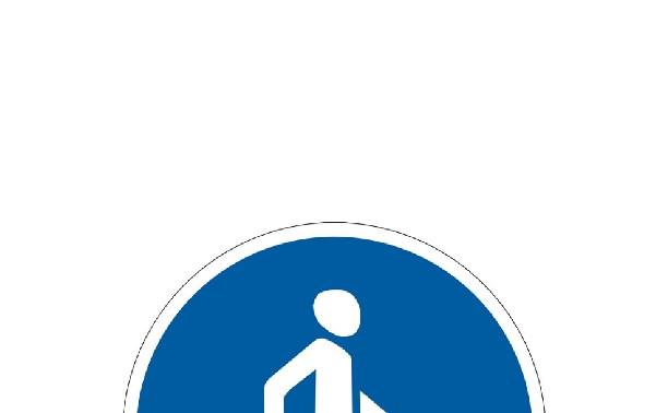 Пешеходная зона на Коминтерна
