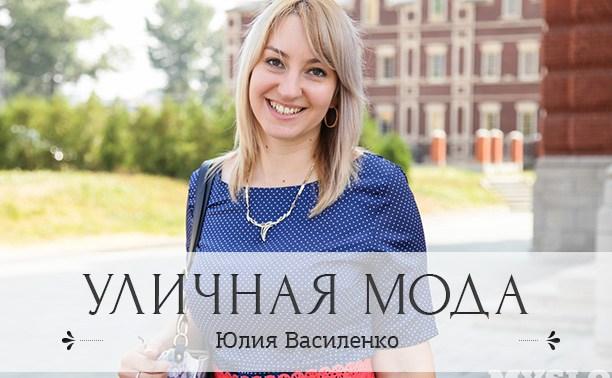Юлия Василенко, 33 года