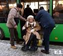 Тест доступности для инвалида колясочника низкопольного трамвая и автобуса в ЕКб (2015год).