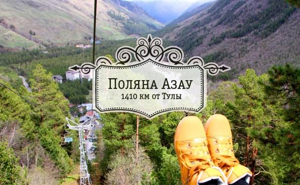 Три дня на Кавказе. Приэльбрусье