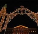 """Два дня в Москве. Прощание с """"Рождественским Светом"""" и два билета на Кремлевский балет."""