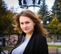 Анастасия Аксенова, 17 лет