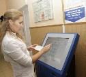 Как попасть к маммологу в Туле, если такого врача нет в списках электронной записи?