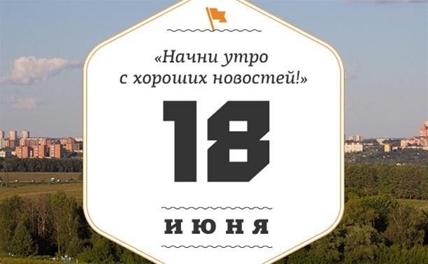18 июня: министр в образе котика, цензура в сети и молодая София Коппола