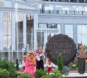 В Туле открыли памятник прянику