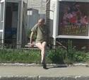 Голый мужик разгуливал по ул.Маргелова