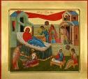 Рождество Пресвятой Богородицы — 21 сентября 2015