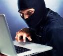 FAQ: Финансовая безопасность и мошенничество. Часть 1