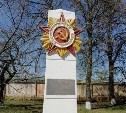 Уборка территории  мемориала сотрудниками транспортной полиции