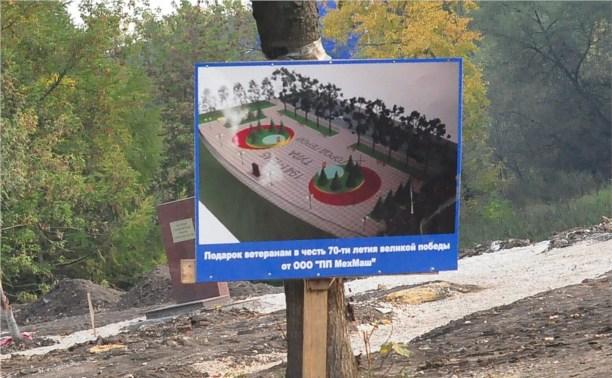 В Мясново откроют парк защитникам Тулы
