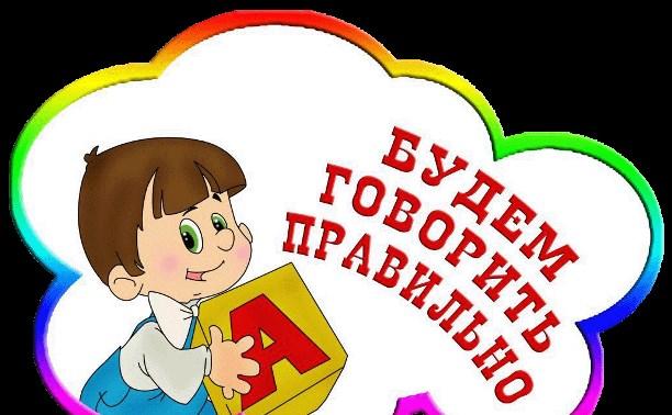 14 причин для консультации с логопедом по вопросам развития ребенка.