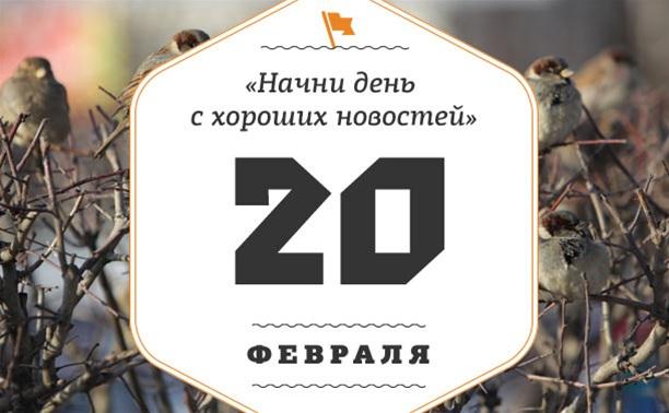 20 февраля: Сборную России по хоккею укусила сборная России по футболу